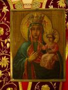 Matka Boska Częstochowska, mal. ks. Władysław Gurgacz SJ, olej na płótnie 1 poł. XX w., fot.A.Sułkowski